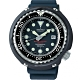 SEIKO PROSPEX Marinemaster 鮪魚罐頭專業運動潛水機械錶(SLA041J1)52.4mm product thumbnail 1