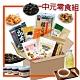 中元澎派零食普渡箱 (12件組) product thumbnail 1
