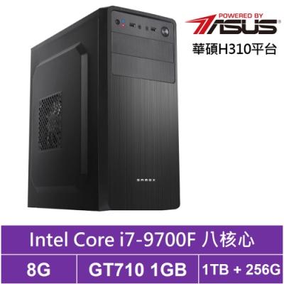 華碩H310平台[飛鳥修士]i7八核GT710獨顯電玩機