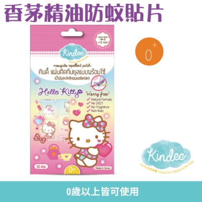 【Kindee金蝶】香茅精油防蚊貼紙-Hello Kitty (0歲以上適用)