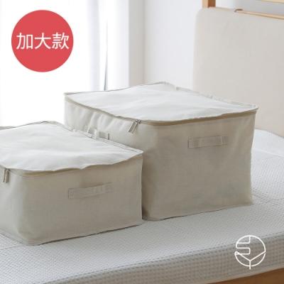 日本霜山 棉麻大容量可水洗防塵衣物棉被收納袋-加大款