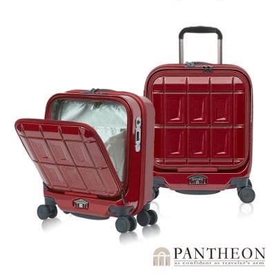 日本PANTHEON 16吋 玫瑰紅 專利前開式煞車輪行李箱/登機箱 PTS-4006