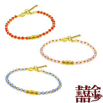 囍金 簡約長形珠 999千足黃金水晶手鍊(7色可選)