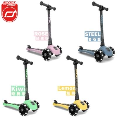 奧地利【Scoot&Ride】Kick3炫輪滑板車
