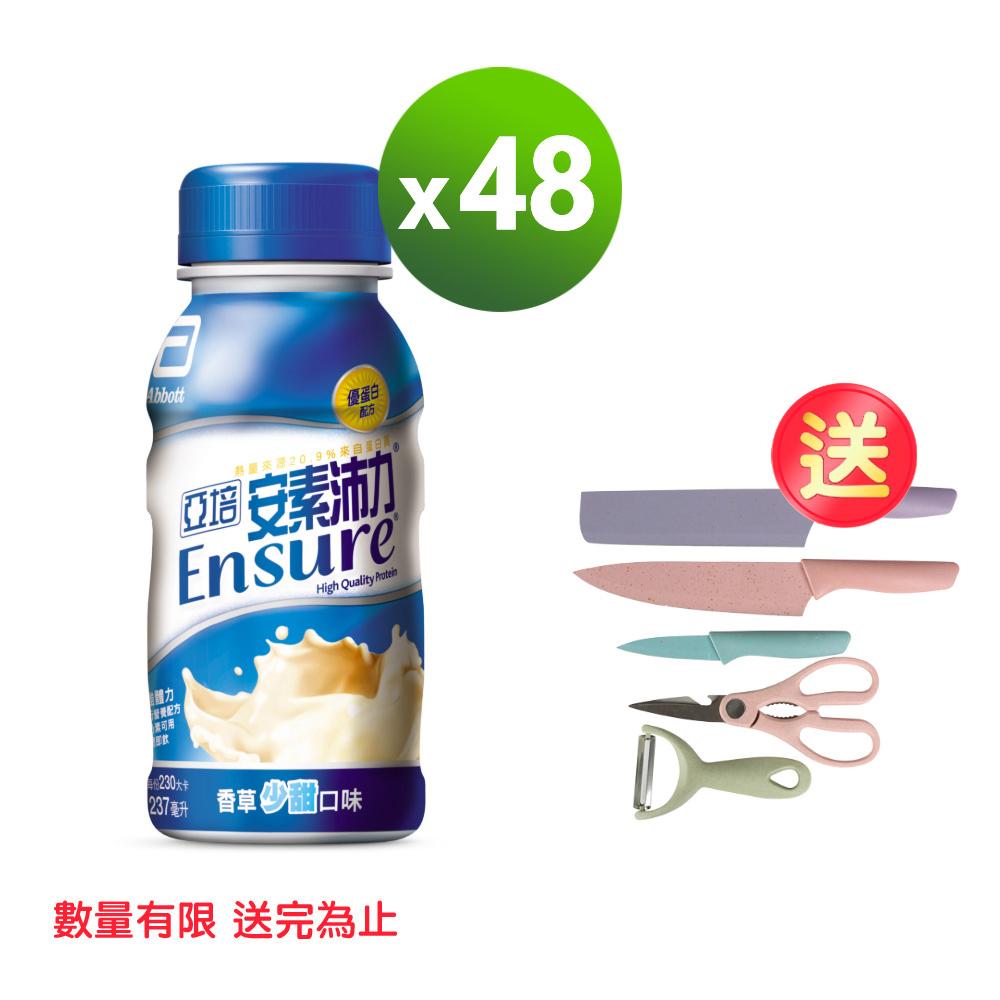 亞培 安素沛力優蛋白配方 香草少甜口味(237ml x 24入)x2箱
