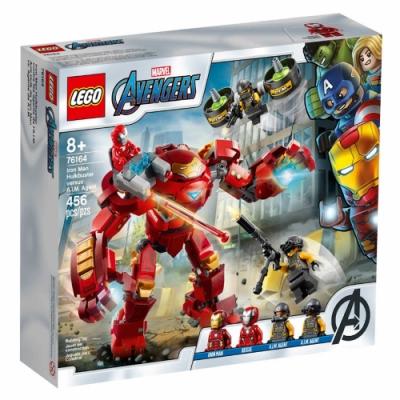 樂高LEGO 超級英雄系列 - LT76164 Iron Man Hulkbuster versus A.I.M. Agent