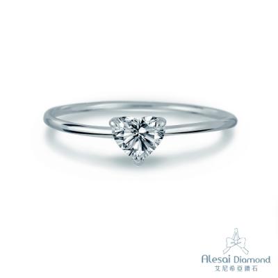 Alesai 艾尼希亞鑽石 30分 G-H成色 10K 愛心鑽石鑽戒