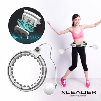 Leader X 高階智能計數 不傷腰椎收腹燃脂磁力呼拉圈(精裝)