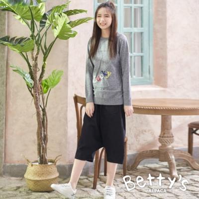 betty's貝蒂思 低檔造型牛仔飛鼠褲(牛仔黑)