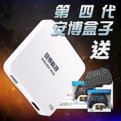 安博盒子 PRO台灣版第四代智慧電視盒 X900