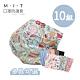 MIT純棉成人口罩防護套(3入/組)-10組-多款可選 product thumbnail 1