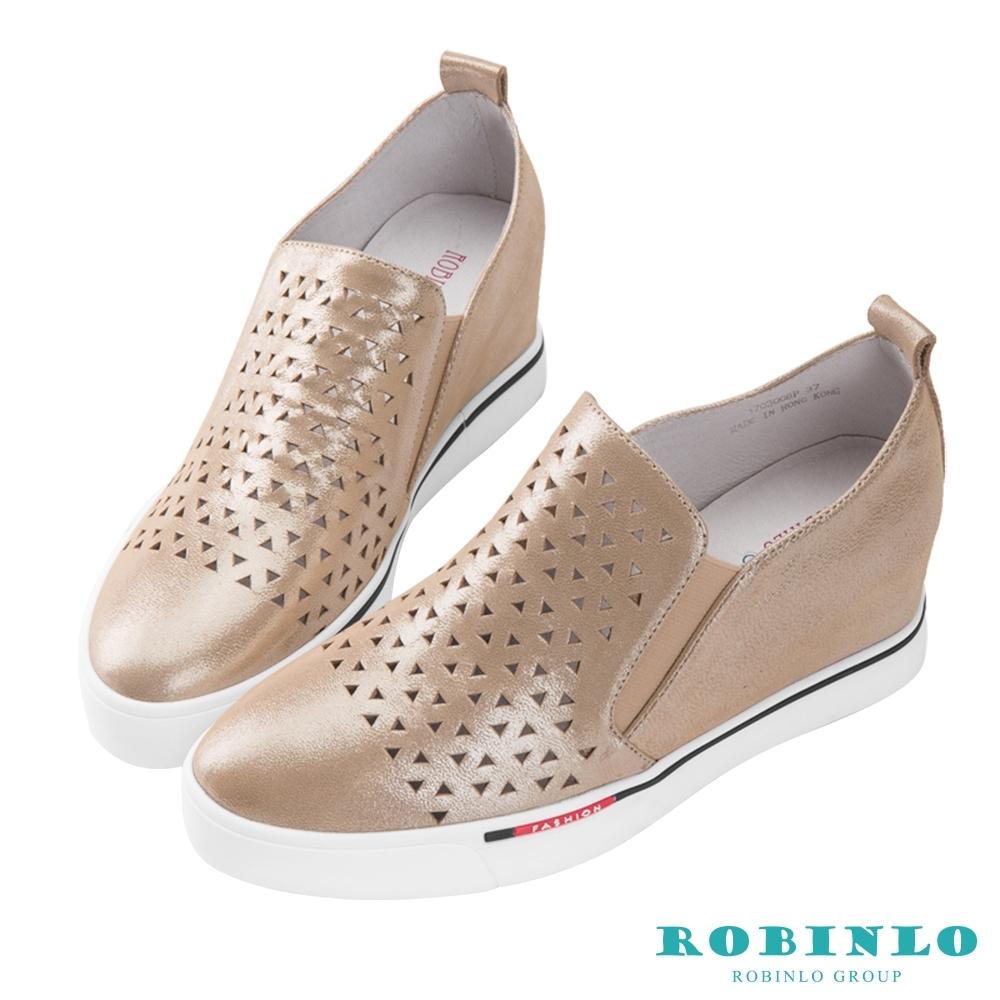 Robinlo 簡約金屬羊皮幾何沖孔內增高休閒鞋 杏色