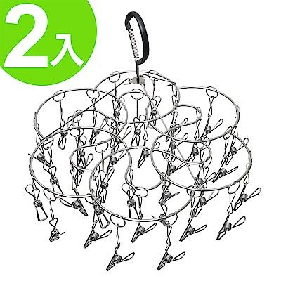 MIT不鏽鋼曬衣吊掛架(梅花36夾)-2入組