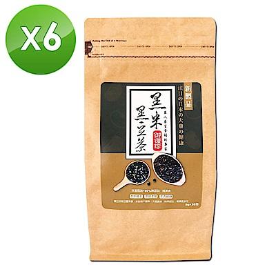 御復珍 黑米黑豆茶6包組-(20入/包)