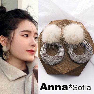 AnnaSofia 貂毛球圈圓英倫格呢 大型耳針耳環(米球系)
