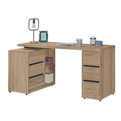 文創集 納多德 現代5尺六抽書桌/電腦桌-150-190x56-80x76.5cm免組