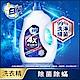 白蘭 4X酵素極淨超濃縮洗衣精除菌除螨瓶裝2.4KG product thumbnail 1
