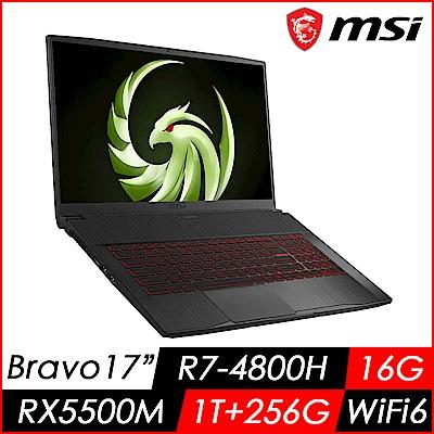 MSI微星 Bravo 17 A4DDR-038TW 17吋電競筆電(Ryzen 7-4800H/16G/1T+256G SSD/RX 5500M-4G/Win10)
