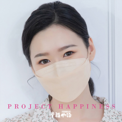 【明基健康生活】幸福物語 立體成人醫用口罩 莫蘭迪系列-奶茶杏(10片/盒)-等同KF94韓版
