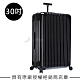 Rimowa Essential Lite Check-In L 30吋行李箱 (亮黑色) product thumbnail 1