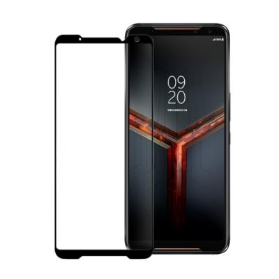 Xmart for ASUS ROG Phone II超透滿版 2.5D 鋼化玻璃貼-黑
