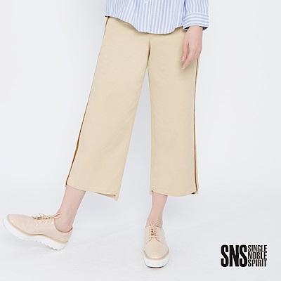 SNS 急速前線側邊條拼接八分寬褲(2色)