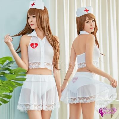 Sexy Cynthia 角色扮演 透視薄紗蕾絲削肩短上衣短裙四件式護士角色服-白F