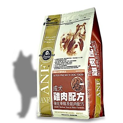ANF愛恩富 成犬雞肉配方 大顆粒 3KG 兩包組