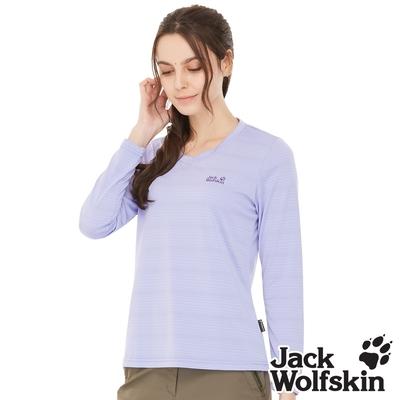 【Jack wolfskin 飛狼】女 抗菌除臭 圓領長袖排汗衣 T恤『紫』