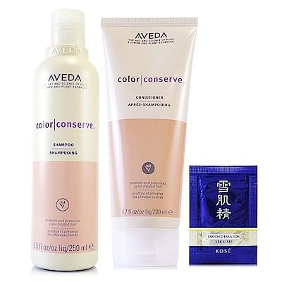[時時樂限定] AVEDA 護色洗髮精250ml+護色潤髮乳200ml贈專櫃試用包