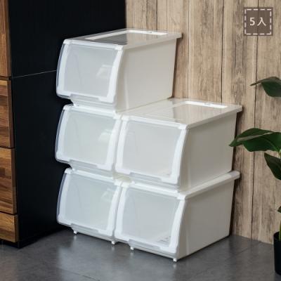 聯府直取式整理箱15L(5入)收納箱V15