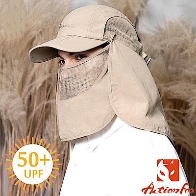 挪威 ACTIONFOX 新款 抗UV排汗速乾護脖遮陽帽UPF50+_深卡