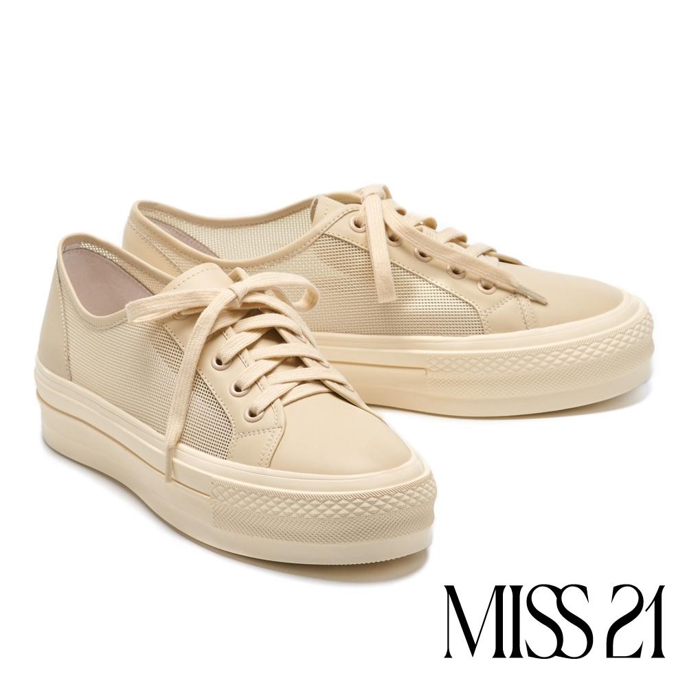 休閒鞋 MISS 21 日常簡約必備網布拼接綁帶厚底休閒鞋-米