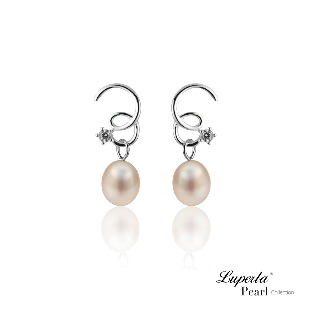 大東山珠寶 純銀晶鑽珍珠耳環 TRINITY極致粉色