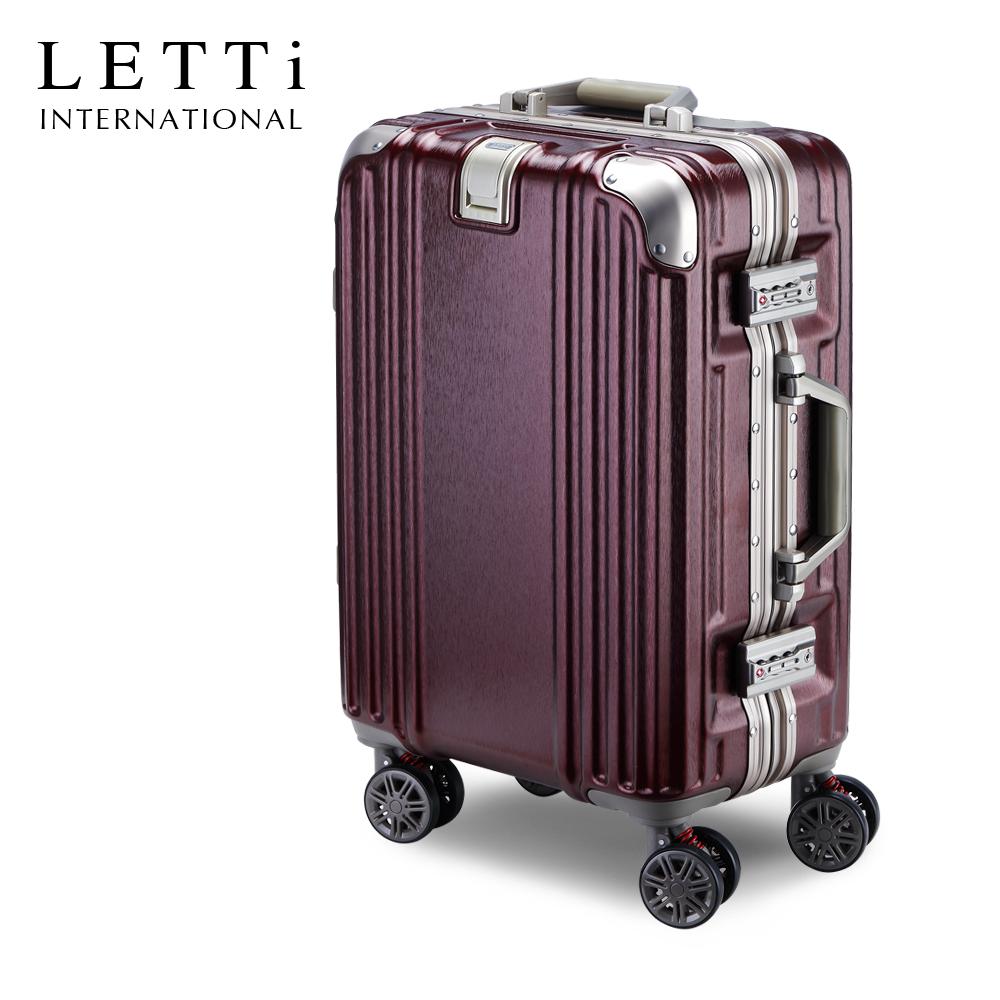 LETTi 唯美主義 20吋拉絲質感鋁框行李箱 (暗酒紅)