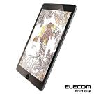 ELECOM iPad 擬紙感保護貼-10.2吋肯特