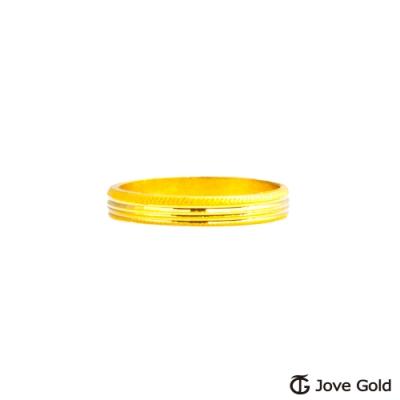 Jove Gold 漾金飾 時光黃金尾戒