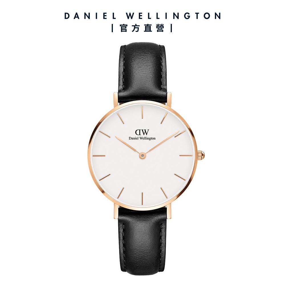 【Daniel Wellington】Petite Sheffield 32mm爵士黑真皮皮革錶 DW手錶