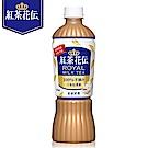紅茶花伝 皇家奶茶(470mlx24入)