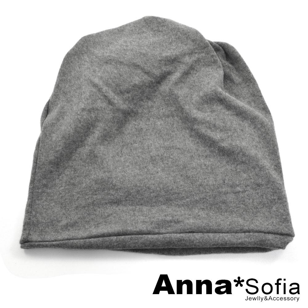 【滿688打75折】AnnaSofia 旋織中空 多ways口罩圍脖毛帽(素色-灰系)