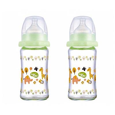 nac nac 好朋友系列(ZOO)-吸吮力學寬口耐熱玻璃奶瓶 240ml (2入組)
