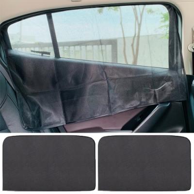 黑色-車用磁吸式遮陽簾(後窗2片)