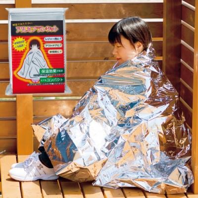 保暖防水防風鋁箔毯/睡毯 (2個)