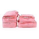 PUSH!旅遊用品旅行收納袋行李箱衣物整理收納包袋套裝(6件套雅緻型)粉紅S55