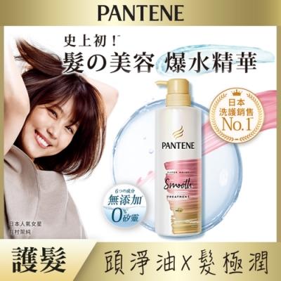 潘婷 淨化極潤-順澤護髮精華素500ml