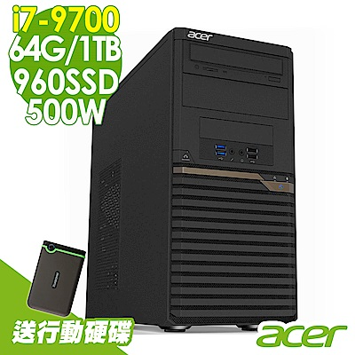 ACER Altos P30F6 i7-9700/64G/1T+960SSD/500W/W10P