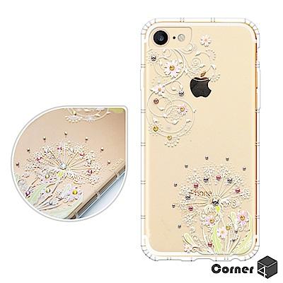 Corner4 iPhone8/7/6s/6 4.7吋奧地利彩鑽防摔手機殼-彼岸...