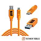Tether Tools CUC3215-ORG Pro傳輸線USB 3.0轉USB-C