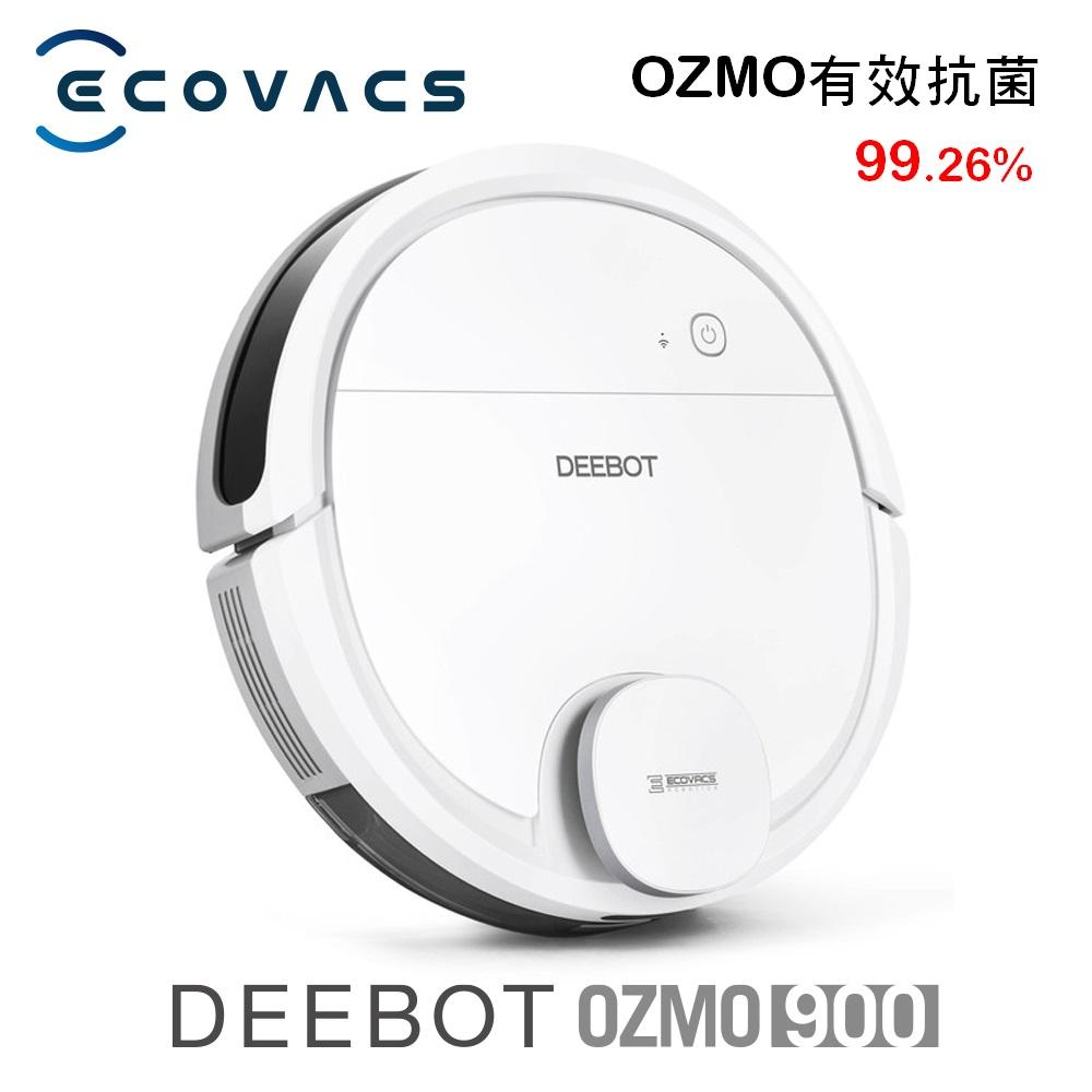 ECOVACS DEEBOT OZMO 900 WIFI雷射智慧機器人