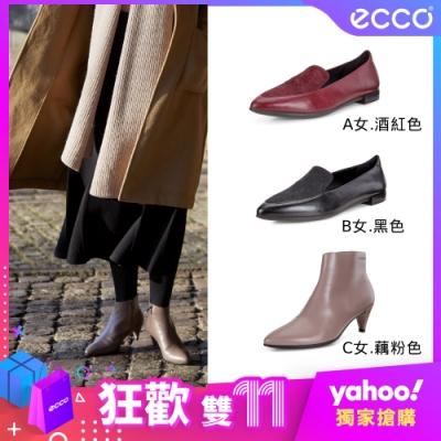 [雙11限領券再折200]ECCO 全真皮正裝平底/短靴/男女休閒鞋多款任選